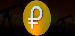 Обзор криптовалюты El Petro (Petro)