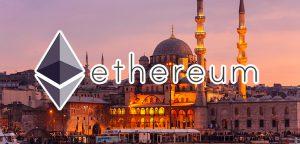 Все, что нужно знать о хардфорке Ethereum Constantinople