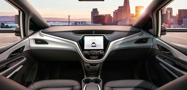 Как IOTA может повлиять на индустрию беспилотных автомобилей?