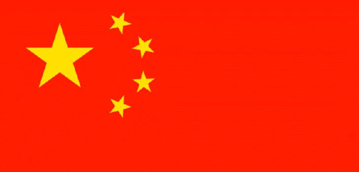 Китай объявил о новой инициативе Blockchain Lab