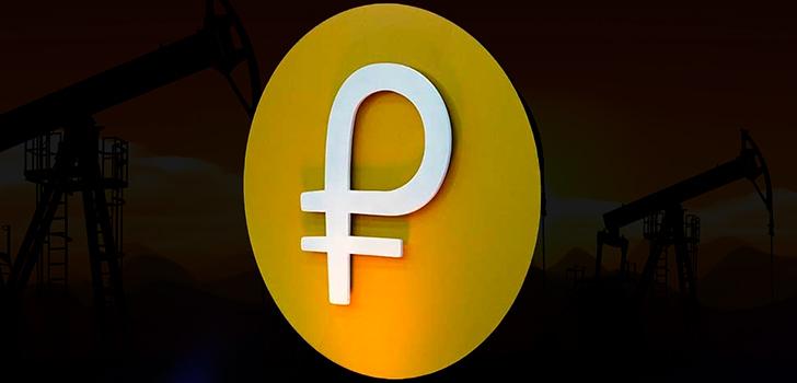 Обзор национальной криптовалюты Венесуэлы El Petro