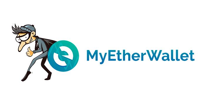 Что делать если взломали кошелек MyEtherWallet (MEW)?